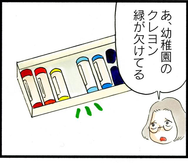 1266お名前シール_01