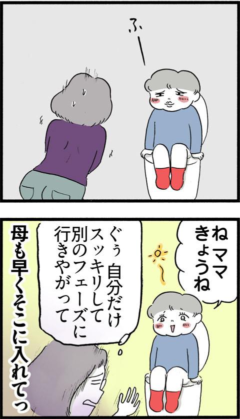 464フェーズ_02
