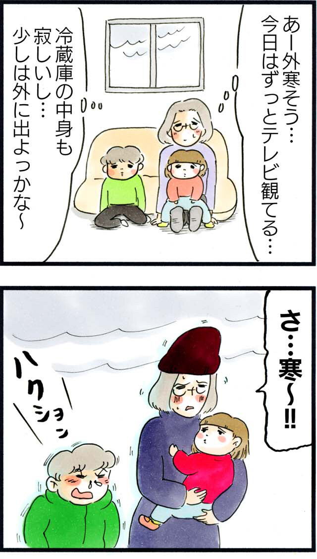 1229寒い日、ずっと家に居て_01