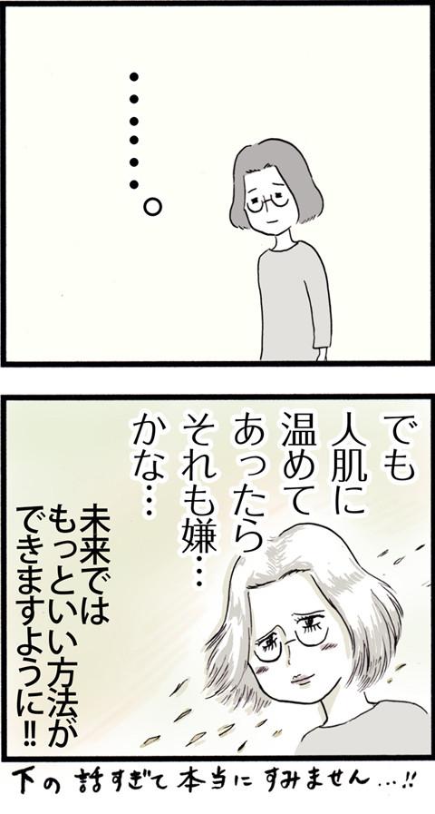 511超音波検査の棒_02