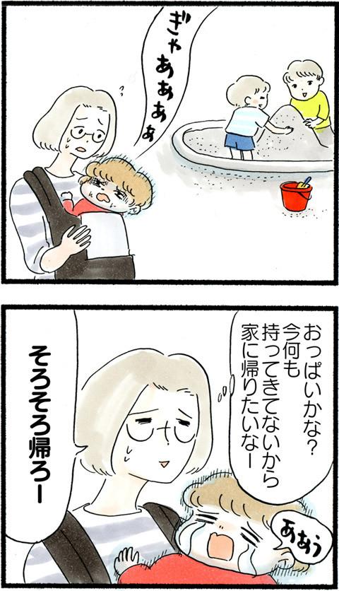 986グダグダな帰路_01