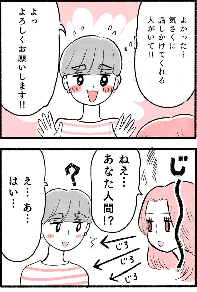 妖怪06_01