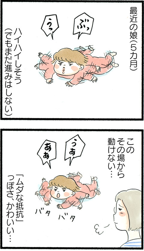 969ムダな抵抗_01