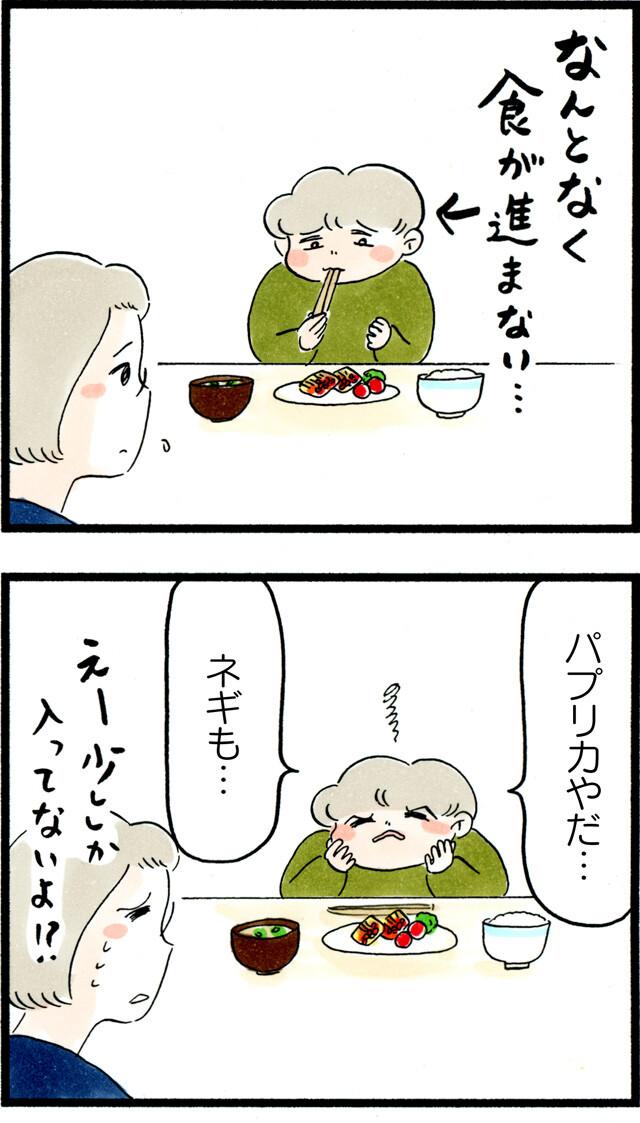1153不発飯_01