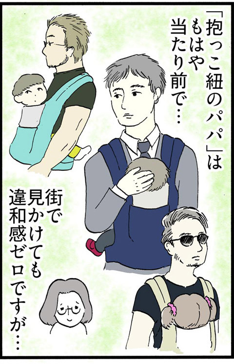 346男性と育児グッズ_01