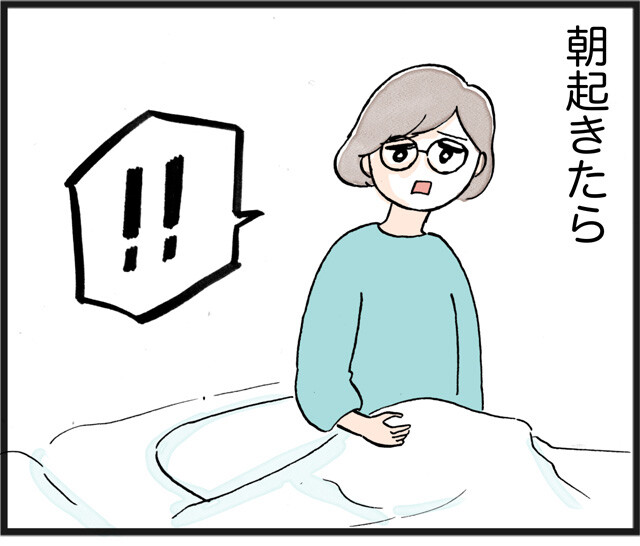 92偏った我が家_01