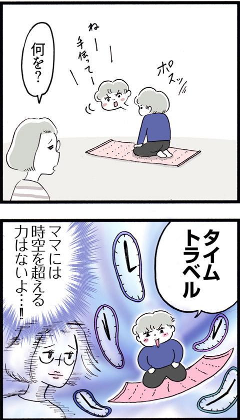 595ママに手伝えること_02