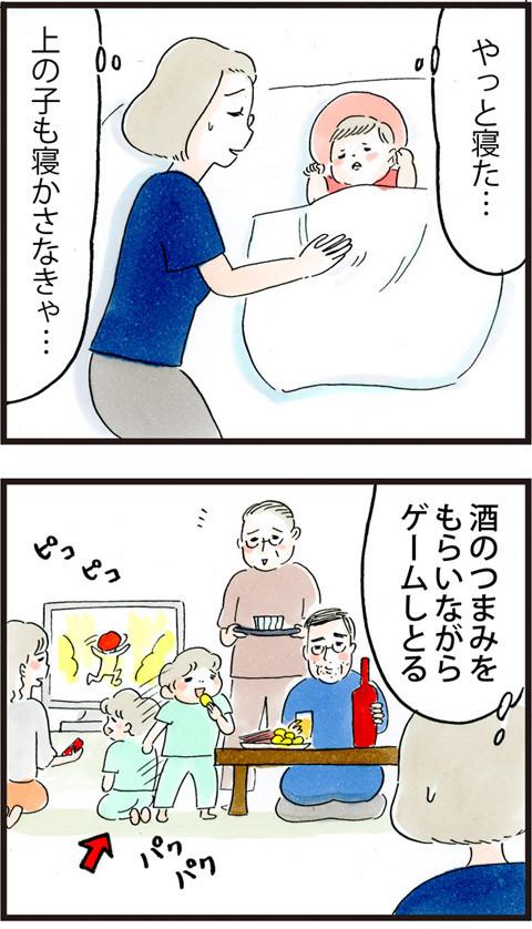 863里帰り生活_05