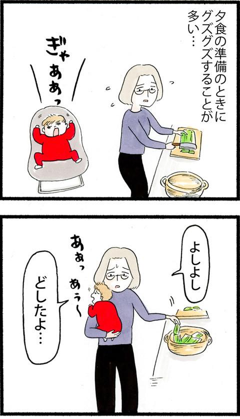 898夕暮れ泣き?_01