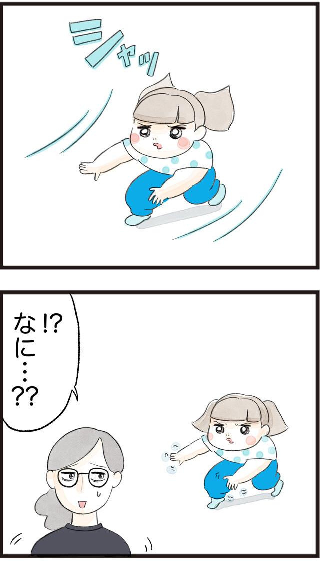 26凍らせたらダメ!!_01