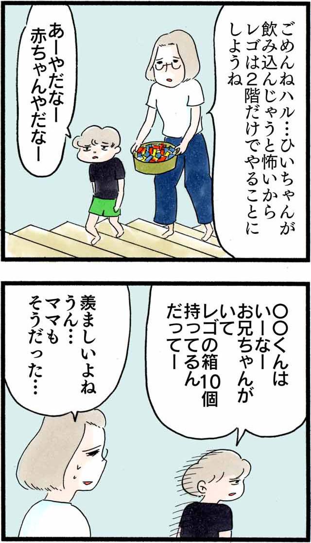 1076細かいオモチャ没収_03