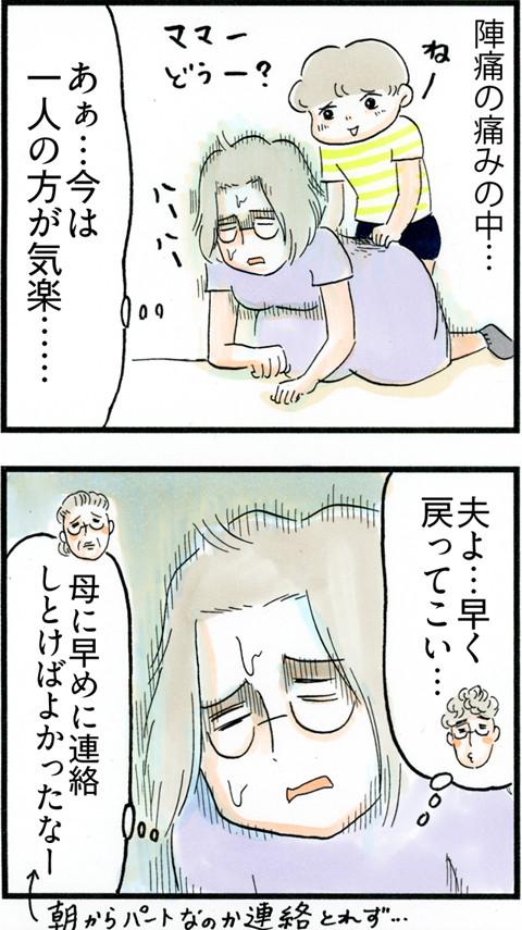 778無理クソな御礼_01