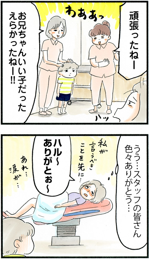 795立ち会った息子_09