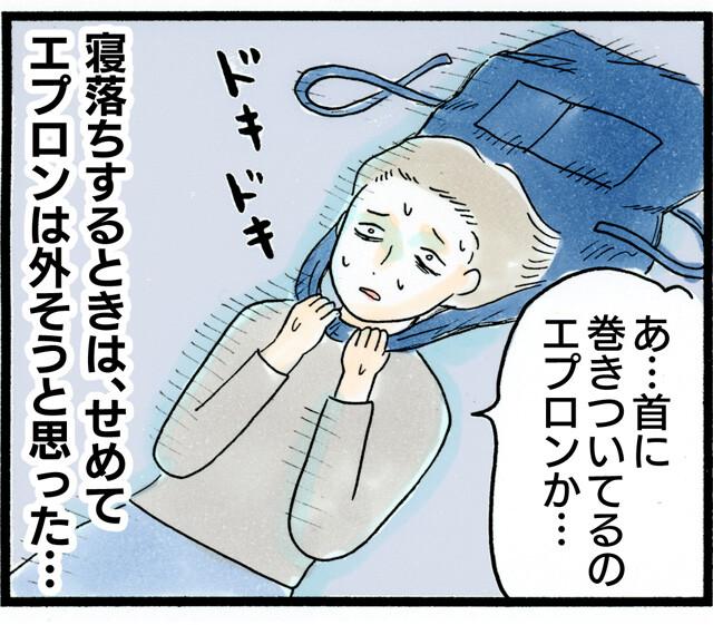 1166寝落ちの悪夢_07