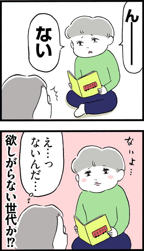 520クリスマスプレゼント_02