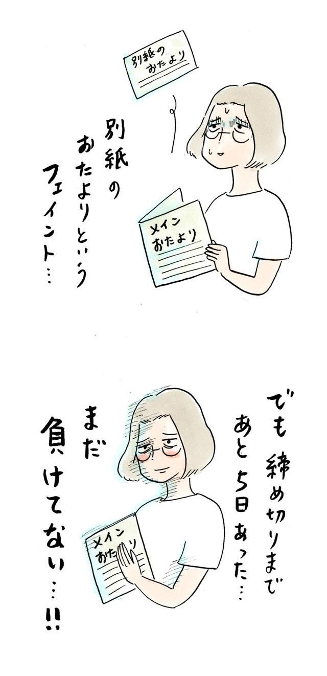 1118新学期パーフェクト目指せ!!_03