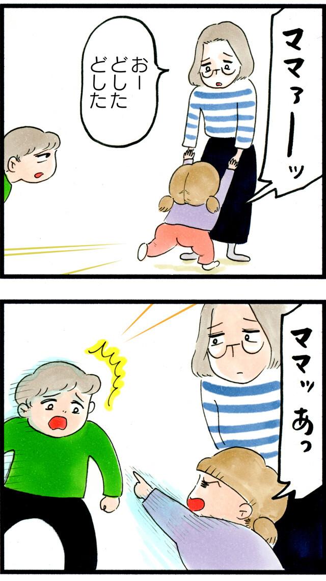 1252ズルいけど感慨深い_03