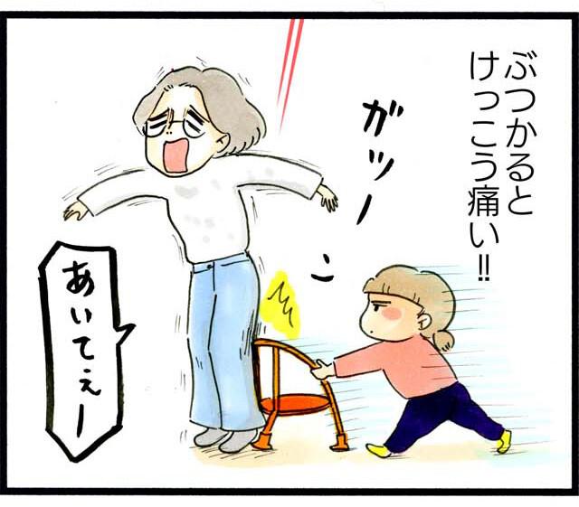 1231ひーちゃんパトロール_03