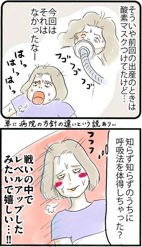 794新生児の色_02