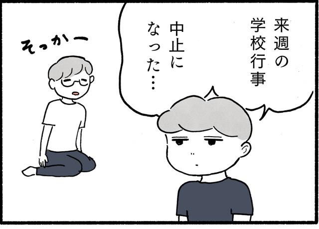 20210910_01
