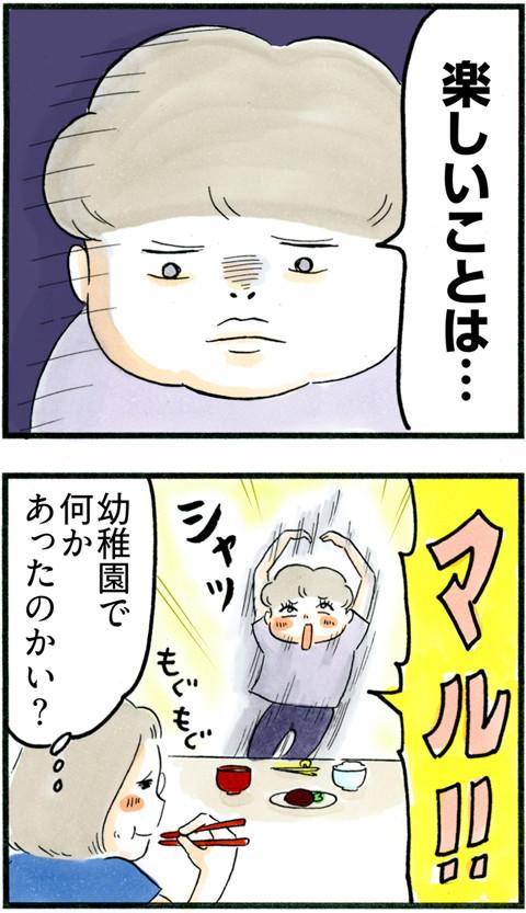 699善と悪_02