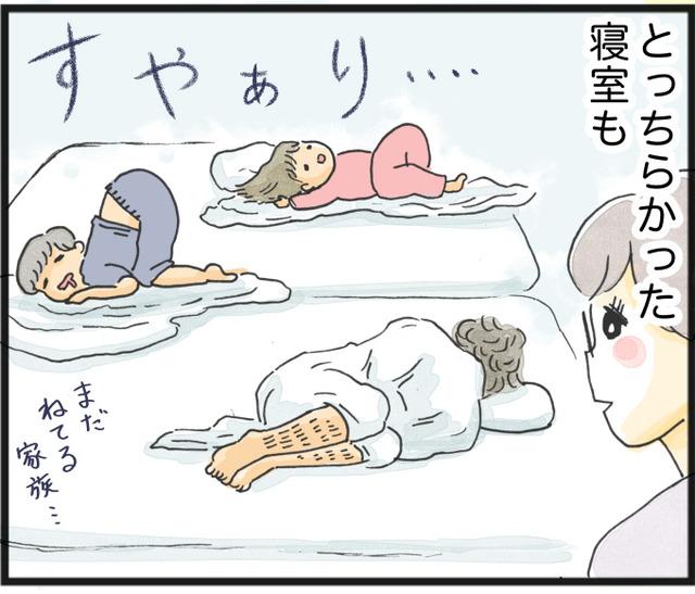 風流モード・早朝_04