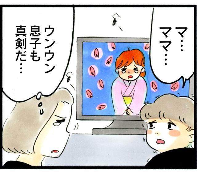 1275泣けるDVD_05