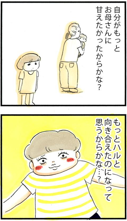772変わる家族_05