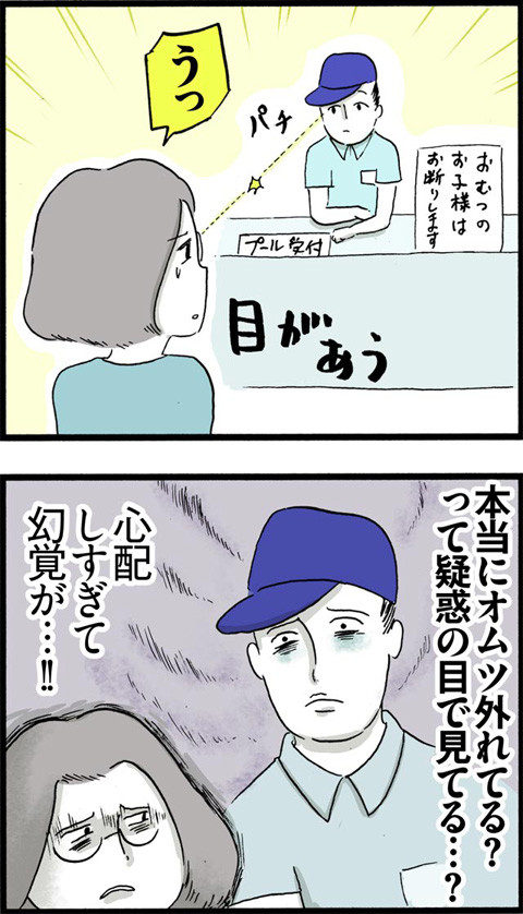 405区民プールデビュー_02