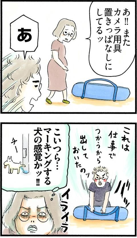 674マーキング_02