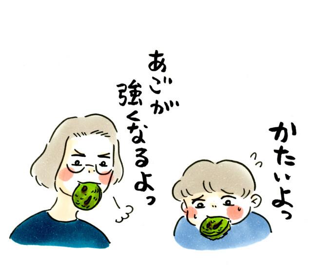 1505ふくらめ!!-カップケーキ!!_06