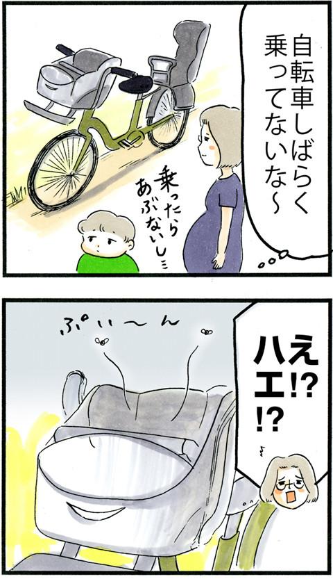 691自転車封印_01