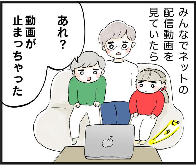 動画が止まるのは_01