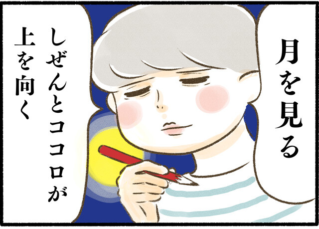 20210922俳句_03