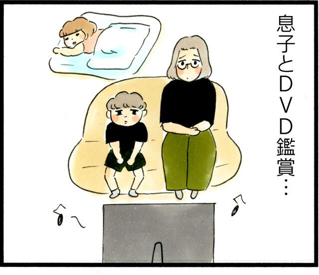 1275泣けるDVD_01