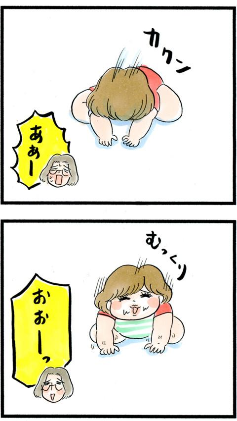 1005お座りファイト_03