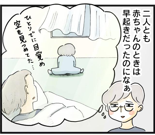 朝、起きない_03