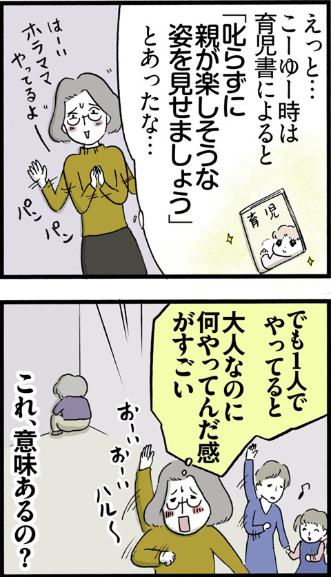 467幼稚園のリズム遊び_02