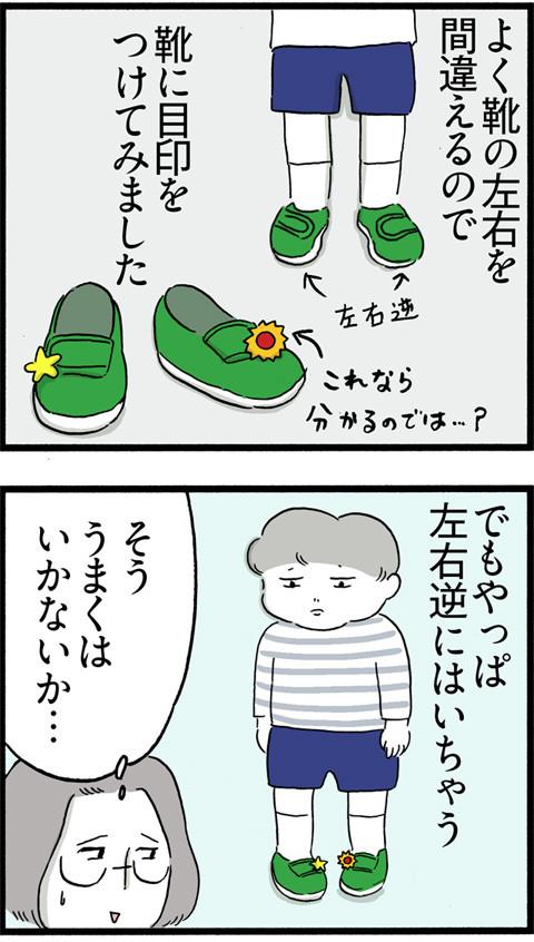 447左右の違い_01