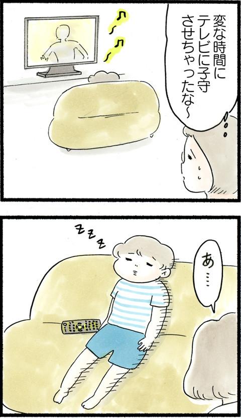 995続・今夜もグダグダナイト_06