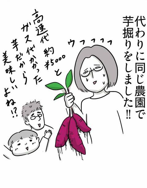 83栗拾い_04