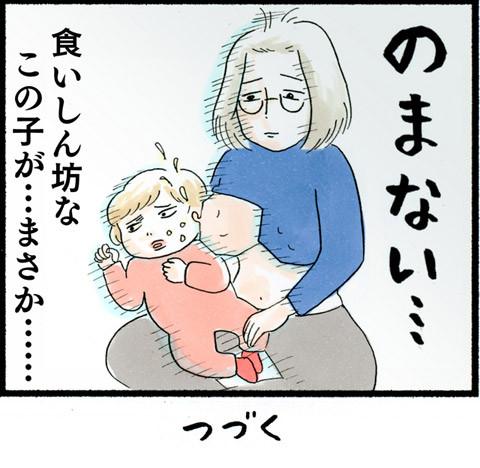 952さあ母乳を吸え!!_05