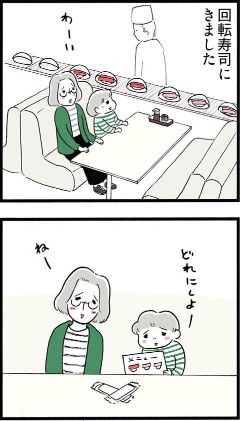 600最高の100円寿司_01
