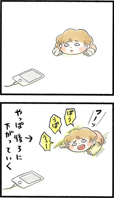1000ずりばい観察記_05
