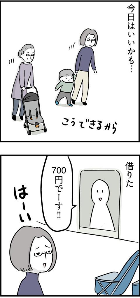 89母の後悔_02