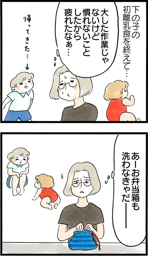 1039赤子と比べりゃ_01