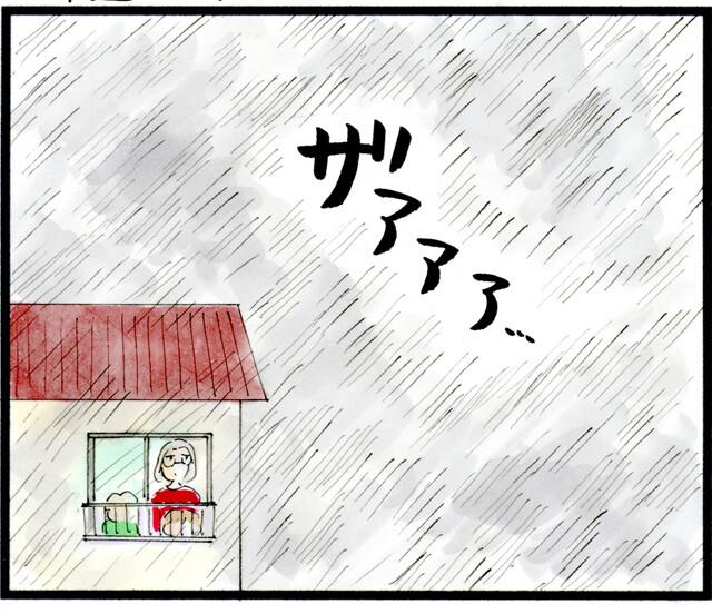 1317雨のいいところ_04