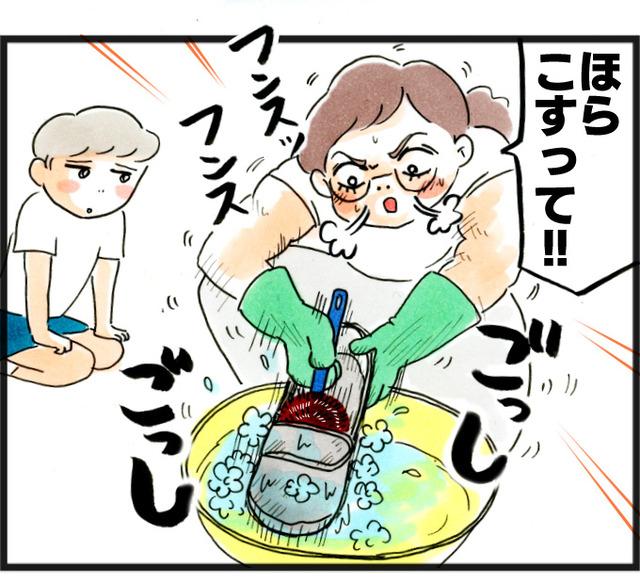52うわばき洗ってね_02