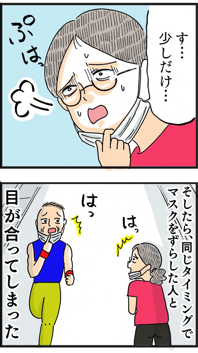 13共犯者_03