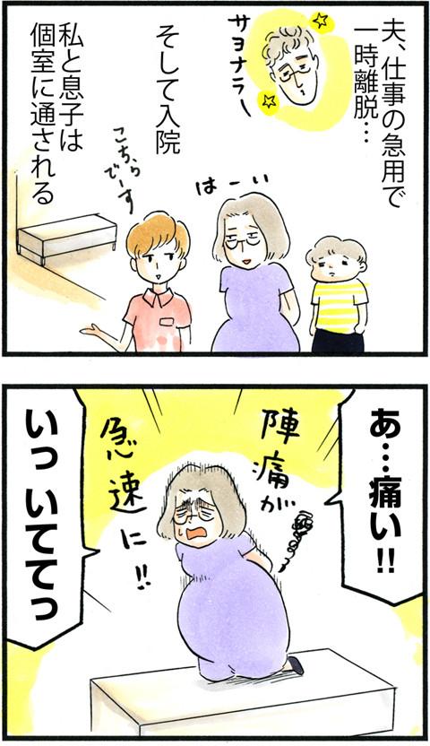 774必死だぜ_01